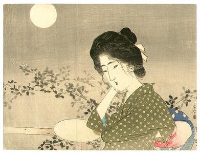 Tsutsui Toshimine: Falling in Love (kuchi-e) - Artelino