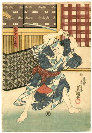 Utagawa Kunisada: Danshichi - kabuki - Artelino