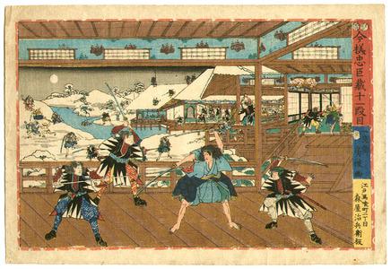 歌川房種: 47 Ronin - Chushingura Act 11 - Artelino