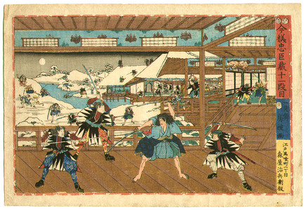 Utagawa Fusatane: 47 Ronin - Chushingura Act 11 - Artelino