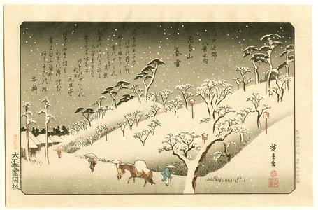 歌川広重: Evening Snow at Mt.Asuka - Edo Kinko Hakkei - Artelino