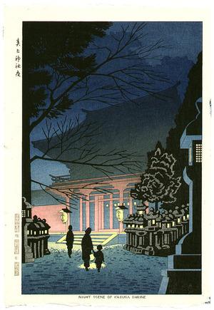 浅野竹二: Night Scene of Kasuga Shrine - Artelino