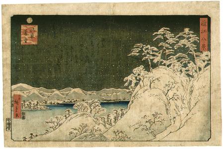 Utagawa Hiroshige III: Evening Snow at Hira - Ohmi Hakkei - Artelino