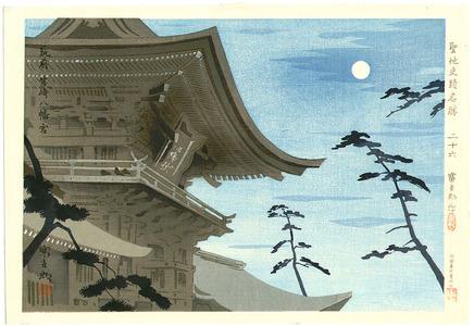 Tokuriki Tomikichiro: Hakozaki Hachimangu Shrine - Famous, Sacred and Historical Places (first edition) - Artelino
