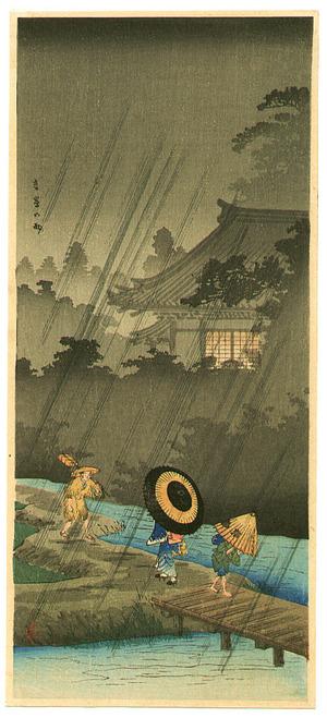 高橋弘明: Shower at Terashima - Artelino