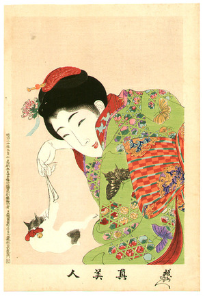Toyohara Chikanobu: Playing with Cat - True Beauties - Artelino