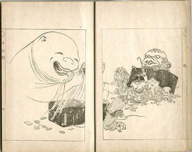 Ogata Gekko: Sketches by Gekko - Irohabiki Gekko Manga Vol.3 of the 2nd Set (e-hon: 1st Edition) - Artelino