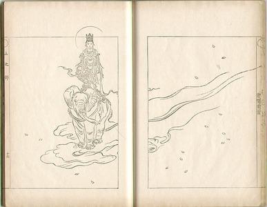 Ogata Gekko: Sketches by Gekko - Irohabiki Gekko Manga Vol.5 of the 2nd Set (e-hon: 1st Edition) - Artelino