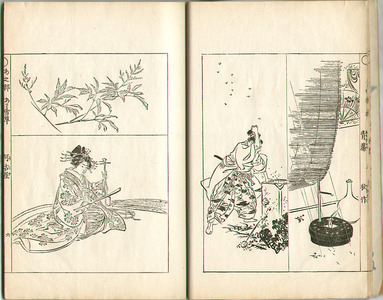 Ogata Gekko: Sketches by Gekko - Irohabiki Gekko Manga Vol.6 of the 2nd Set (e-hon: 1st Edition) - Artelino