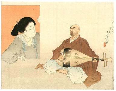 富岡英泉: Beauty and Blind Biwa Player (Kuchi-e) - Artelino