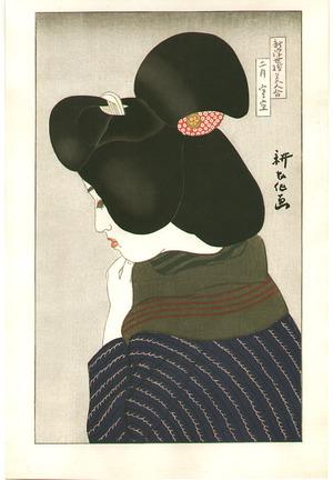 Yamamura Toyonari: February - Collection of New Ukiyoe Style Beauties - Artelino
