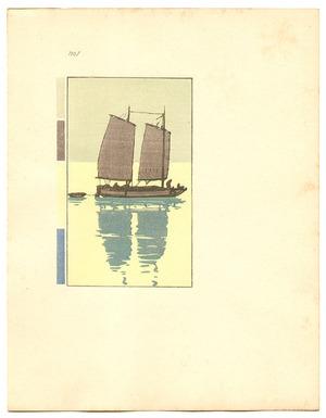 吉田博: Sail Boat Set (5 sheets) - Artelino