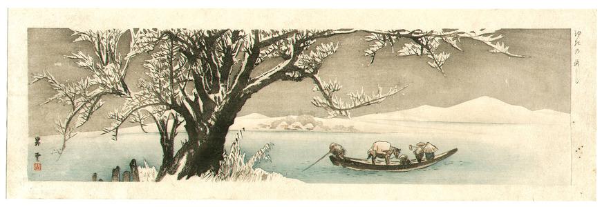山本昇雲: Big Winter Tree - Artelino