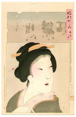 Toyohara Chikanobu: Keiou - Jidai Kagami - Artelino