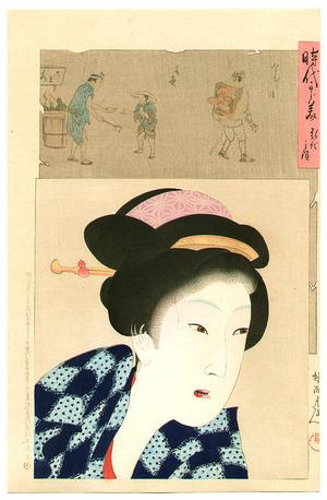 Toyohara Chikanobu: Kouka - Jidai Kagami - Artelino