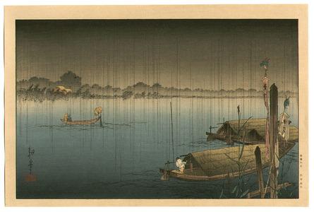 古峰: River Scene - Artelino