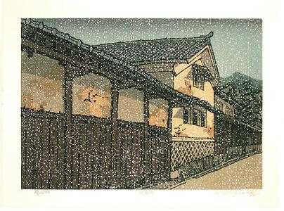 Nishijima Katsuyuki: Evening at Takehara - Artelino