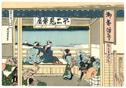 Katsushika Hokusai: Yoshida - Thirty-six Views of Mt.Fuji - Artelino