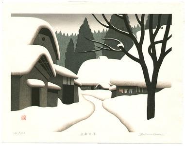 Kawashima Tatsuo: Hokuraku in Kyoto - Artelino