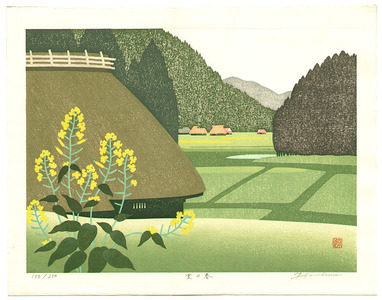 Kawashima Tatsuo: Home in the Spring - Sato no Haru - Artelino
