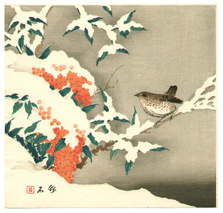 長町竹石: Bird on Snowy Branch - Artelino