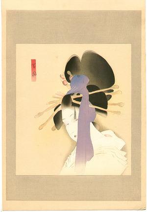 Shima Seien: Yugiri - Complete Works of Chikamatsu - Artelino