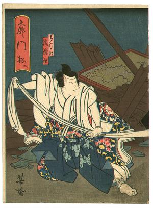 歌川芳滝: Kabuki - 1 - Artelino