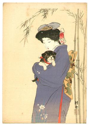 Takeuchi Keishu: Lady and Puppy - Artelino