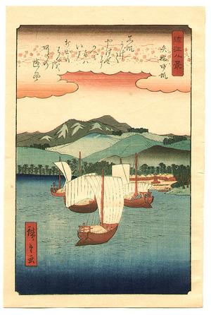 Utagawa Hiroshige: Returning Sailboats at Yabase - Artelino