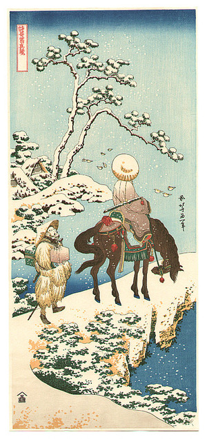 葛飾北斎: Traveller in the Snow - Artelino