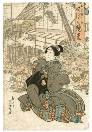 Gigado Ashiyuki: Kabuki - Artelino