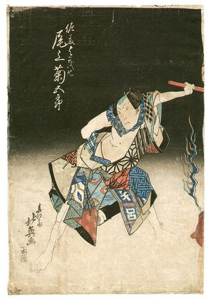 Shumbaisai Hokuei: Oiwa - Ghost Story of Yotsuya - Artelino