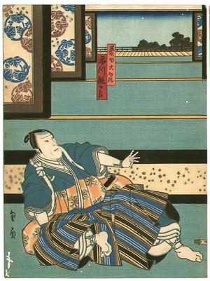 歌川国員: Kabuki - Artelino