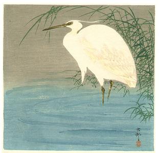 小原古邨: Wading Egret - Artelino