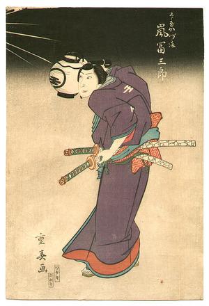 Ryusai Shigeharu: Kabuki - Artelino