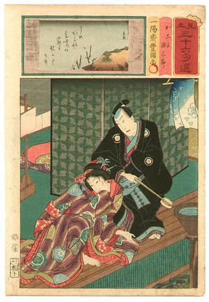 歌川国貞: Okoyo and Genzaburo - Mitate Sanjuroku Ku Sen - Artelino