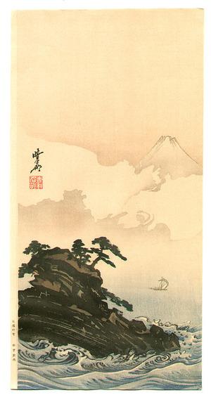 河鍋暁斎: Mt.Fuji and Costal Island - Artelino