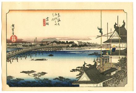 歌川広重: Yoshida - Fifty-three Stations of the Tokaido (Hoeido) - Artelino
