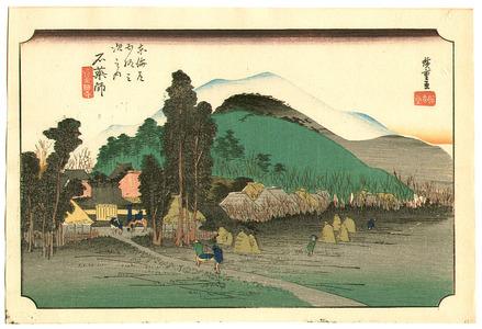 Utagawa Hiroshige: Ishiyakushi - Fifty-three Stations of the Tokaido (Hoeido) - Artelino