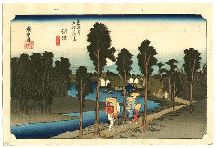 Utagawa Hiroshige: Numazu - Fifty-three Stations of the Tokaido (Hoeido) - Artelino