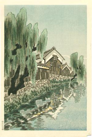 Kotozuka Eiichi: Uji River-side in Kyoto - Artelino