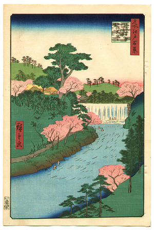 Utagawa Hiroshige: Waterfall at Oji - One Hundred Famous View of Edo - Artelino