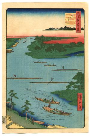 歌川広重: Nakagawa River Mouth - One Hundred Famous View of Edo - Artelino