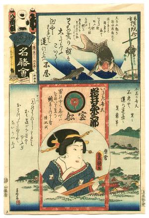 Kawanabe Kyosai: Fish - Flower of Edo - Artelino