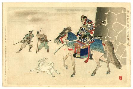 Adachi Ginko: Samurai and Dog - Artelino