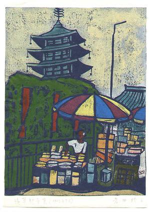 Unknown: Asakusa Kannon - Artelino