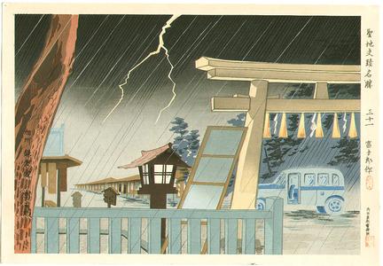 徳力富吉郎: Kamakura Shrine - Famous, Sacred and Historical Places - Artelino