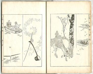 Ogata Gekko: Sketches by Gekko - Irohabiki Gekko Manga Vol.4 - Artelino