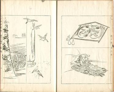 尾形月耕: Sketches by Gekko - Irohabiki Gekko Manga Vol.7 - Artelino