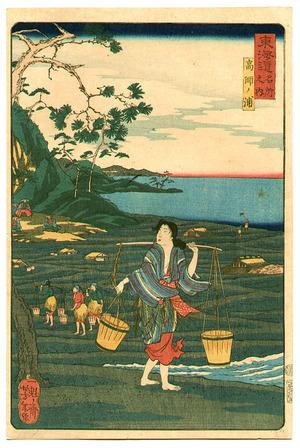 Tsukioka Yoshitoshi: Fisher Woman - The Scenic Places of Tokaido - Artelino